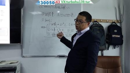 西门子WinCC7.5视频(16)变量报警功能应用