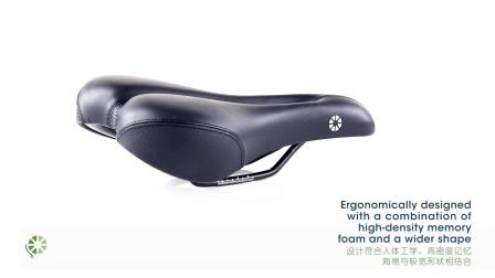 【原装配件】大行自行车单车通用舒适坐垫Saddle