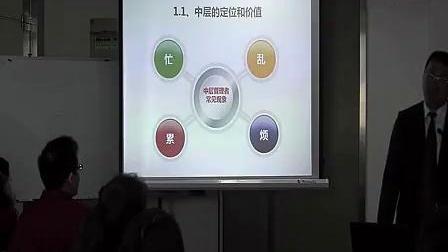 吴昌鸿老师《营销管理》_标清