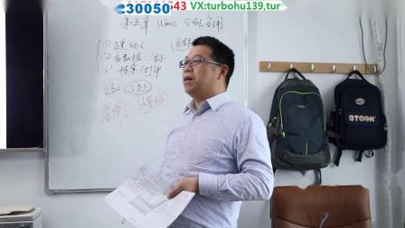 西门子WinCC7.5视频(21)在SQL数据库中手动创建数据源