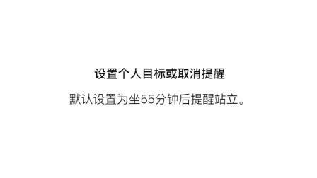 力纳克办公系列——DPG1M 如何使用指示灯提醒功能(中文)
