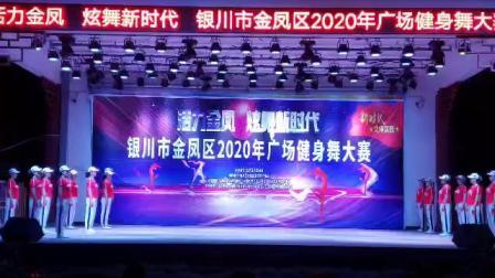 广场健身舞《中国味道》