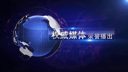 中国广告荣誉展播品牌——CDT