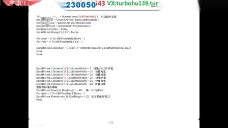 西门子WinCC7.5视频(27)使用VBS脚本将检索数据导出到EXCEL