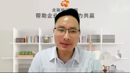 王颖钊-企业内训师十八修炼