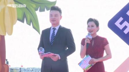 """回看:2020""""中国农民丰收节""""海南农民丰收歌会.mp4"""