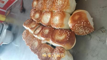 台湾蜂蜜小面包用料讲究