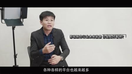 这是导演张能富的采访记录!