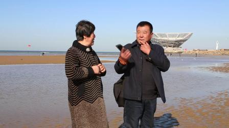 于德云&张凤兰 鲅鱼圈一游