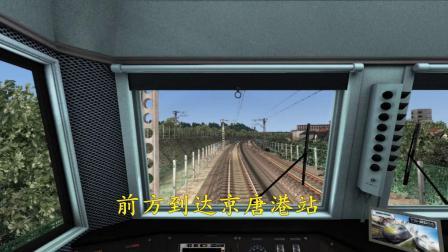 【TS还原】2007年迁曹铁路事故模拟