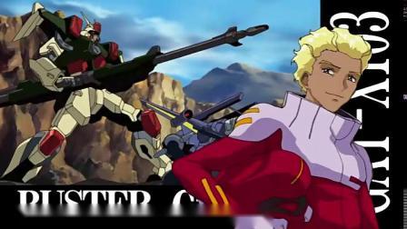 机动战士高达SEED重制HD第36集