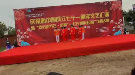 秦皇岛市海港区杜庄镇焦杨庄村洋洋广场舞最美的中国