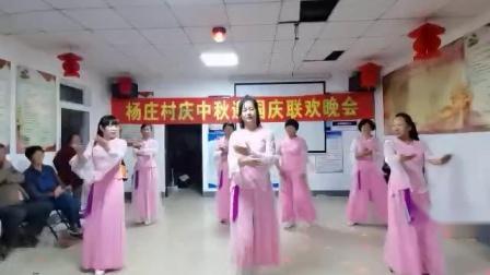 秦皇岛市海港区杜庄镇焦杨庄村最美的中国