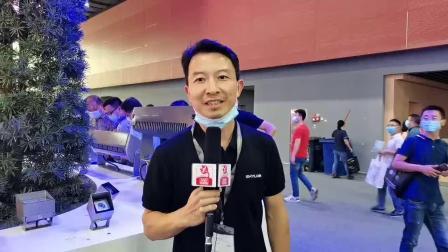 光亚展直播——PBM_上海芯龙