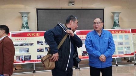 陕西蔡家坡702厂之旅电子相册