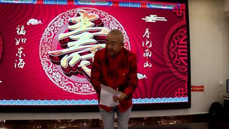 肖烈君70岁寿辰