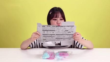 小伶玩具:日本食玩之迷你小蛋糕 第1集