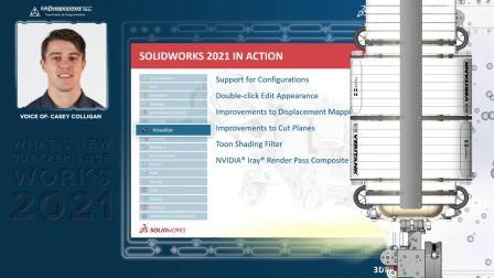 SOLIDWORKS Visualize 2021新功能