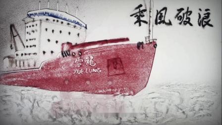 集美大学航海学院校庆沙画《扬帆百年》陈嘉庚先生创办航海教育百年纪念