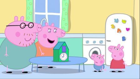 小猪佩奇:爸爸修好了闹钟里的布谷鸟,乔治很好奇,一直等着