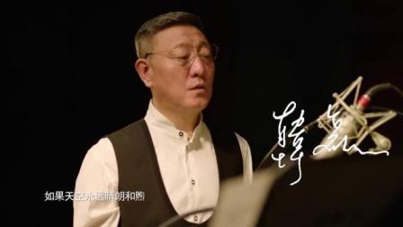大型电视纪录片《为了和平》主题曲《永志不忘》MV