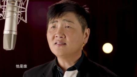 大型电视纪录片《为了和平》插曲《想和你一样青春无畏》MV