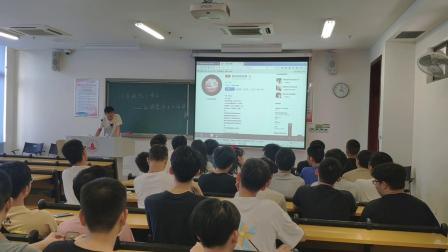 佛山科学技术学院机电与自动化学院18自动化2班