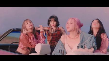 韩国颜值女团BLACKPINK新曲 - Lovesick Girls(中字幕版)