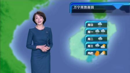 2020年10月17日(庚子鼠年九月初一)扶贫日 新闻联播天气预报王蓝一
