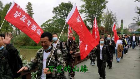 2020梁平区老体协驴友委健步环游双桂湖