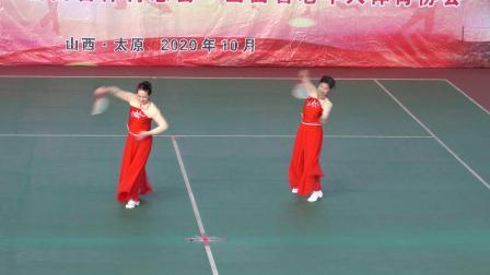 柔力球双人自选:红珊瑚  参赛:晋中市代表队
