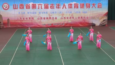 第八套健身秧歌  表演:临汾市代表队