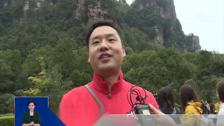 张家界 武陵源景区前五日接待游客超11万人