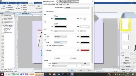 威纶触摸屏高级教程(08)历史数据显示