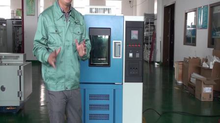 高低温试验箱使用中出现故障解决方法