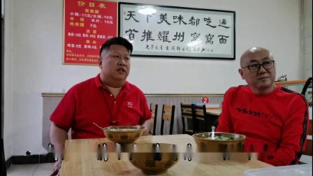 合凹探店-探宝符永康-铜川味道-唐九哥的耀州窝窝面