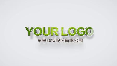 1437 创意简洁手拿平放公司企业标志LOGO演绎片头AE模板 视频制作 ae片头 ae教程