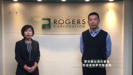 Rogers Asia Introduction (Chinese Version)