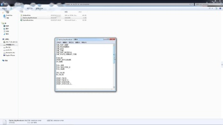 中望3D 2021新功能   工序清单新增Excel格式