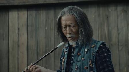 河神第一集:小河神下河捞人,老河神点烟辨冤