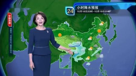 2020年10月18日(庚子鼠年九月初二)新闻联播天气预报王蓝一