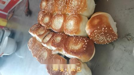 脆底蜂蜜小面包哪里有卖郑州教会学员