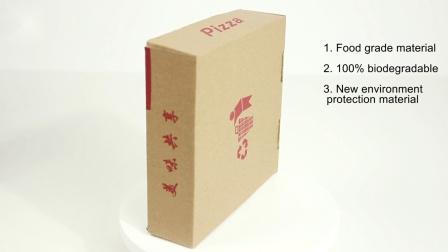 多尺寸一次性披萨盒 披萨打包盒