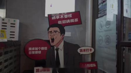 开赵总请喝茶奶茶加盟店市场空间无限广!