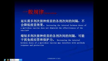 福安市2020年乡村医生规范培训网络直播课10月19日下午阮雪灵第一节