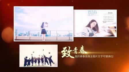 246-4唯美青春图片展示 folder