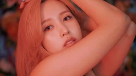TWICE - Eyes wide open MV 预告 MINA
