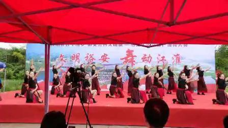 """六安市西市街道舞蹈队-《新时代说书人》裕安区""""邮储杯""""广场大赛2020.9.17"""