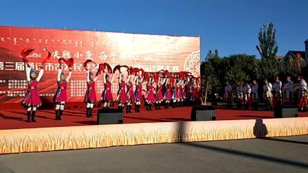 视频录像 萱子;通辽市首届安代舞大赛,艺术中心舞蹈团表演'激情安代舞'