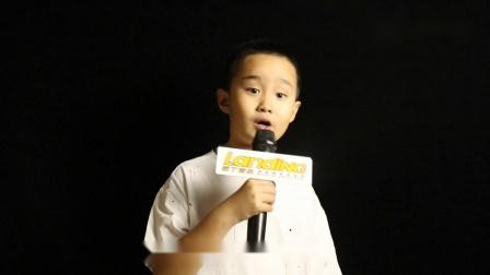 2020 翻唱《我是一条小青龙》王梓旭(小龙人主题歌)